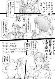 便利 屋 斎藤 さん 異 世界 に 行く
