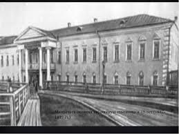 Презентация по химии на теме Дмитрий Иванович Менделеев класс  Менделеев окончил тобольскую гимназию в 15 лет 1847 1849 гг