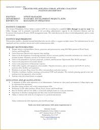 Resume With Salary Expectations