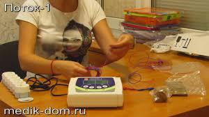 <b>Поток</b> 1. Как сделать электрофорез самостоятельно дома ...