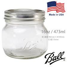 ball 16 oz mason jars. mason jar ball 16 oz 480ml elite glass bottle made jars t