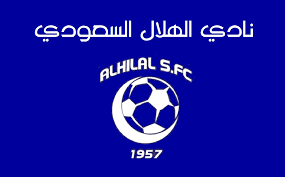 File:Al hilal As Saudi-flag.png - Wikimedia Commons