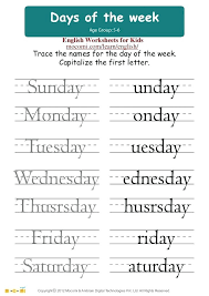 Days Months Spelling Worksheets French Dates And Puzzles ...