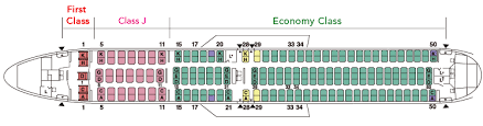 Atlas Air 767 Seating Chart Boeing767 300er 763 Aircrafts And Seats Jal