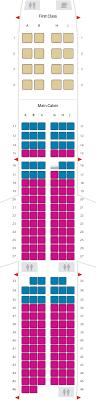 Extra Comfort Seats