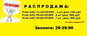Айпи Дом — ООО, торговая компания г Тюмень