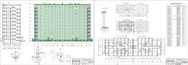 Курсовые и дипломные проекты Многоэтажные жилые дома скачать  Курсовой проект 9 ти этажный крупнопанельный 2 х секционный жилой дом в г