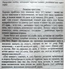 Митрофанова Лариса Федоровна Материалы к уроку Диктант Гроза