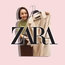 速報zaraの2019春夏の新作紹介と買うべきおすすめアイテム3選 骨格
