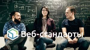 <b>Выпуск №</b>135 - YouTube