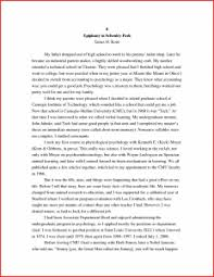 inspirational an autobiography of a school student resume for a  essay high school essay for students of high school picture essay inspirational