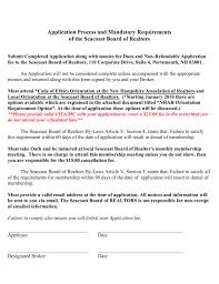 Application For Membership Application For Membership Seacoast Board Of Realtors