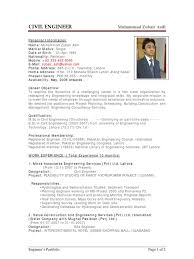 Sample Cv Of Civil Engineer Pakistan Engineer