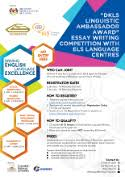 dkls linguistic ambassador award essay writing competition  flyer