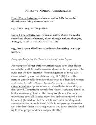 hester prynne essay the scarlet letter chapters 1 3
