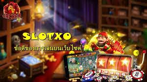 สล็อตออนไลน์ เกมแจกเครดิตสูงสุด - slotxo live22 joker123 pgslot