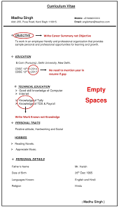 Make A Resume On Indeed Resume I Need To Createesume Free Templates Microsoft Word