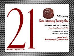 21st birthday invitation cards