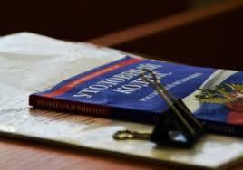 Депутат Валерий Гельжинис в году представил на выборы в Думу  Полная фотография Нижегородский депутат представил на выборы в Думу поддельный диплом
