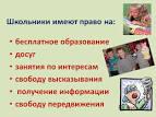Міський етап XVII конкурсу знавців української мови імені Петра Яцика
