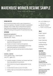 Resume Warehouse Workerume Example Writing Tips Genius