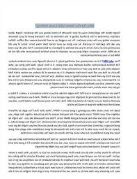 nyu application essay funny essay topics nyu application essay questions