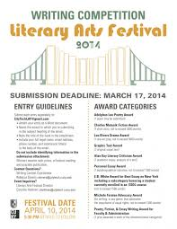 essays short stories and one act plays more publication  writing competition the city tech literary arts festival laf writing competition poster 2014