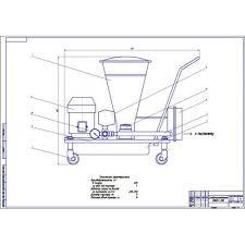 Дипломная работа на тему Реконструкция АТП с разработкой зоны ТО  Дипломная работа на тему Реконструкция АТП с разработкой зоны ТО 1 с расчетом по изменению конструкции оборудования солидолонагнетателя модели НИИАТ 390