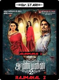 Aranmanai 2 (2016) (Hindi Dubbed)   full movie online free