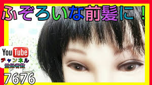 子供の前髪の失敗しない切り方アレンジ男の子女の子別7選 Coolovely