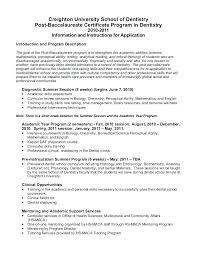 letter of recommendation for dental school example short recommendation letter sample janeefraser com