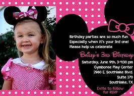 tips easy to create good 3rd birthday invitation wording