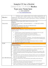 Dentist Resume 6 Sample Cv For A Complied By Dr Refaat Bushra