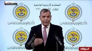 وزير الصحة: لا إصابات جديدة بكورونا في الأردن اليوم - YouTube