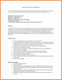 Collection Of Solutions Cover Letter Sample Salary Expectations On