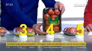«Братья Эйхфусы»: как выбрать <b>самые полезные и вкусные</b> ...