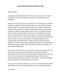 Personal Reference Letter For Student Resume Reference Letter Sample Medical School