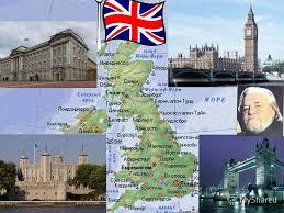 Великобритания реферат класс Регионы России Краснодарский край travelru Россия