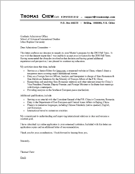 Short Cover Letter Examples For Resume