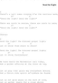 Let The Light In Lyrics Gospel Song Send_the_light Lyrics And Chords Lyrics
