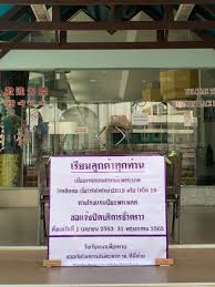 58โรงแรม-56 ร้านอาหารในเชียงรายแห่ปิด เหตุวิกฤตโควิด ชง งดภาษี 1 ปี