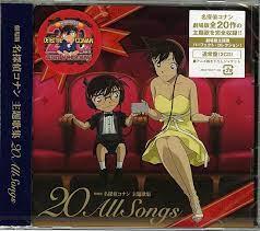 Japan Anime CD Detective Conan Case Closed 20th All Song OBI 2cd Edogawa  Konan for sale online