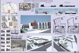 Фрилансер Анна Щербинская архитектурные проекты дизайн  Дипломный проект бакалавра архитектуры