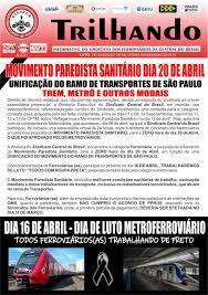 Vacina Já: Ferroviários e metroviários param no dia 20 de abril :: CNTTL -  Confederação Nacional Dos Trabalhadores Em Transportes e Logística