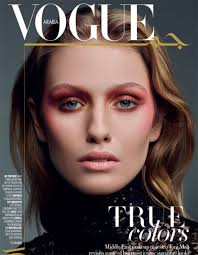 ever found yourself staring at vogue harper s bazaar or marie claire covers wondering how makeup can get that amazing