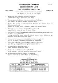 nalanda open university b a history brief of asia part iii paper  nalanda open university b a history brief of asia part iii paper viii 2014 question paper pdf