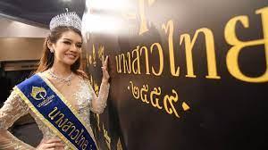 ว่าที่คุณหมอลูกชาวนา คว้ามงกุฏนางสาวไทยได้ตามฝัน