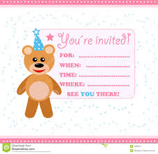 invitation for a party party invitation card with teddy stock illustration image 16369777