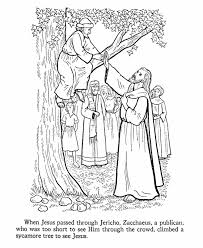 They'll be sure to keep the little ones busy while. Bible Printables Bible Coloring Pages Jesus Teaches 18 Bible Coloring Pages Sunday School Coloring Pages Bible Coloring