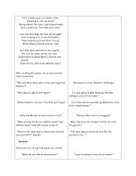 22 Images of Poetry Lesson Plan Template | eucotech.com